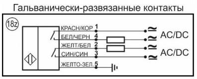 Схема подключения датчика Г13-NONO-GDC-Z-ПГ(Л63)