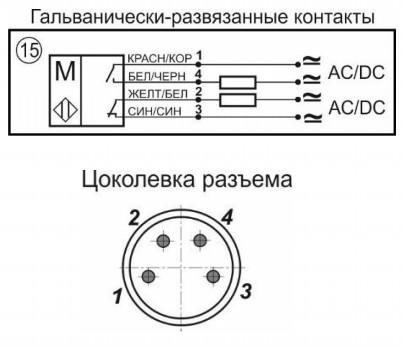 Схема подключения датчика Г13-NONC-GDC-P8-ПГ(Л63)
